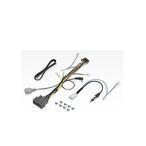 JUST FIT ジャストフィット KJ-H101DK ダイレクト接続用取付キット