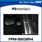 maniacs マニアックス FPM-5608R4 VW ゴルフ7用 4D右フットレスト
