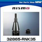 NISMO ニスモ 32865-RNK35 シフトノブカラー マーチ(K13)NISMO S、マーチ(K12) M/T車、ノート(E12)NISMO S用※32865-RNK31の後継