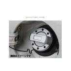 TRD MS360-00001 フューエルキャップカバー(テザー付き車) 77315-SP010