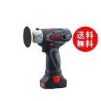 【限定特価!】KTC JTAE711 コードレスポリッシャーセット