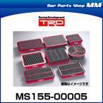 TRD MS155-00005 スポーツエアフィルター クラウン アスリート・ロイヤル、マークX用 17801-GX200