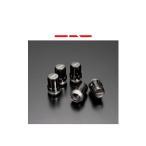 TRD MS212-00004 ラグナットセット 86(ZN6)専用 ブラッククローム