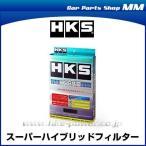HKS 70017-AZ010 スーパーハイブリッドフィルター 純正交換タイプ エアフィルター エアエレメント
