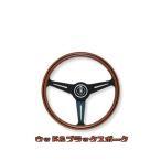 NARDI ナルディ N121 クラシック ウッド&ブラックスポーク ステアリング 360mm