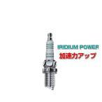 【メール便可能】DENSO デンソー IXUH20I イリジウムパワープラグ 1本 267700-8170