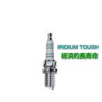【メール便可能】DENSO デンソー VXU22 イリジウムタフプラグ 1本 267700-0800