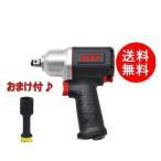【限定特価・おまけ付き!】KTC JAP451(JAP451SP) 12.7sq.インパクトレンチ(コンポジットタイプ)