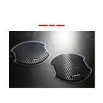 TRD MS010-00018 ドアハンドルプロテクター 2枚セット アクア、カローラ、C-HR、タンク、86、プリウス、マークX、ルーミー