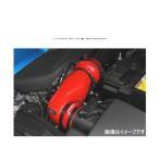 AutoExe オートエグゼ MKE961 インテークサクションキット アクセラ(BM2FS/BM2FP)、アテンザ(GJ2FP/GJ2FW/GJ2AP/GJ2AW)、CX-5(KE2FW/KE2AW)