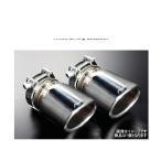 AutoExe オートエグゼ MDJ8A00 エクゾーストフィニッシャー デミオ(DJ系純正マフラーカッター付車)1個