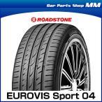 ROADSTONE ロードストーン 225/40ZR18 XL 92W EUROVIS Sport 04 サマータイヤ 夏タイヤ 2本以上ご注文で送料無料 225/40-18 225-40-18