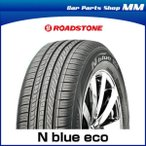 ROADSTONE ロードストーン 165/70R14 81T N blue ECO 低燃費タイヤ エコタイヤ サマータイヤ 夏タイヤ 2本以上ご注文で送料無料 165/70-14 165-70-14