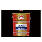 Gulf ガルフ BLAZE 15W-40 20L ペール缶 鉱物油 ガルフ ブレイズ 15W-40 SL/CF 旧車・輸入車向け DFP未装着ディーゼル車向けオイル