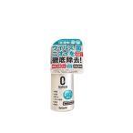 SurLuster シュアラスター S-101 ゼロバリア 除菌・消臭スプレー