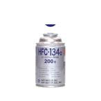 エアウォーター HFC-134a(R134a) 200g 1本 カーエアコン用冷媒 クーラーガス エアコンガス