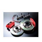 AutoExe オートエグゼ MLY500 ブレンボブレーキシステム CX-7(ER3P)、MPV(LY3P純正18・17インチホイール車)用フロント用1台分