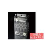 Weds Kranze クレンツェ 52710 Kranzeフォージドロックナットセット(M12×P1.5)20個入パッケージ