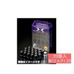 Weds MAVERICK マーベリック 52399 MAVERICKフォージドロックナット(M12×P1.25)20個入パッケージ