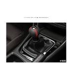 AutoExe オートエグゼ A1341-03 シフトノブ(球形状) MT車用