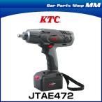 KTC JTAE472 12.7sq.ホイールナット専用 コードレス トルクリミットインパクトレンチセット