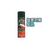 ENDOX エンドックス UBC-HB2700スプレー ビチューメン系アンダーコーティングスプレー ブラック