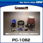 GruppeM グループエム PC-1062 POWER CLEANER パワークリーナー ジムニー