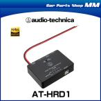 audio-technica オーディオテクニカ AT-HRD1 デジタルトランスポートD/Aコンバーター(ハイレゾ音源対応)