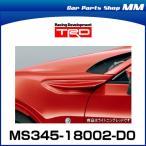 TRD MS345-18002-D0 カラードフェンダーフィン ライトニングレッド(C7P) 86用