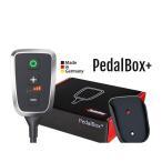 DTE SYSTEMS 365501 PedalBox+ スロットル コントローラー(ペダルボックスプラス)スロコン アウディ A4、A5、Q7等
