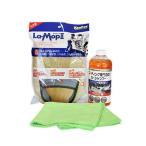 KeePer技研 キーパー技研 プロ洗車セット キーパークロス、ラモップII、コーティング専門店のカーシャンプーの3点セット