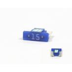 ネコポス可能 ICE FUSE アイスフューズ アイスヒューズ IF-LP-15A ロープロファイルヒューズ15A 1個 低背タイプ 低背ヒューズ IF-LP15A