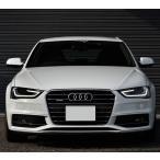 Xas キザス PL3-DRL-A001 デイライト化コーティング  PLUG DRL アウディ用 リカバリーモード搭載