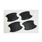STI ST91099ST020 ドアハンドルプロテクター 4枚セット エクシーガ、フォレスター、レガシィ、インプレッサ、WRX