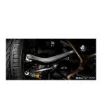 STI ST2029021000 リヤ サスペンションリンクセット