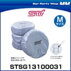 STI STSG13100031 マーカー付きタイヤカバー(単品) Mサイズ