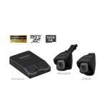 KENWOOD ケンウッド DRV-MN