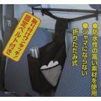 【ボンフォーム】 軽トラにオススメ! 防水収納ツールボックス Sサイズ
