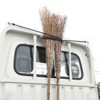 【 ボンフォーム 】軽トラック鳥居用 荷物固定用フックロープ 荷物押さえロープ (ブラック/黒) 200cm×1本