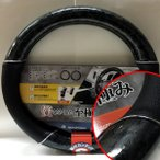 黒木目調&ブラックレザーコンビ プレシャスウッド ハンドルカバー Sサイズ(36.5cm〜37.9cm) ブラック/黒