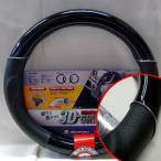 【 グロス素材&ディンプルレザーコンビ 】 グリップグロス ハンドルカバー Sサイズ(36.5cm〜37.9cm) ブラック/黒色