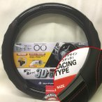 【 3D立体グリップ採用 】 ブラックカーボン&ブラックレザーコンビ ハンドルカバー 「 ツーリング 」Sサイズ(36.5cm〜37.9cm) レッドステッチ