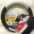 【 3D立体グリップ採用 】 シルバーカーボン&ブラックレザーコンビ ハンドルカバー 「 ツーリング 」Sサイズ(36.5cm〜37.9cm) ブルーステッチ
