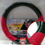 【 ブラックカーボン柄&3D立体グリップ 】 スクリューグリップ ハンドルカバー Sサイズ(36.5cm〜37.9cm) レッド/赤色