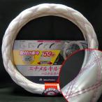 【 ダブルステッチ 】 エナメルキルティング ハンドルカバー [ シャイニーキルト ] Sサイズ(36.5cm〜37.9cm) ホワイト/ピンク