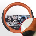 【 3D立体グリップ採用 】 カーボンカラー レザー調 ハンドルカバー Sサイズ(36.5cm〜37.9cm) オレンジ/ブラック