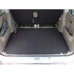 【当店在庫品/即納】 ダイハツ 型式:S320G/S330G アトレーワゴン専用 防水 ネオラゲッジマット ブラック/黒色 M4-17
