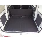 【当店在庫品/即納】 ダイハツ 型式:S321V/S331V ハイゼットカーゴ専用 防水 ネオラゲッジマット ブラック/黒色 M4-53