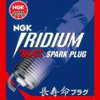 【特別価格セール】日本特殊陶業 高性能&高寿命な長寿命プラグ! NGK イリジウムMAXプラグ LKR7AIX-P ストックNO.1595