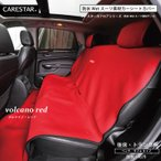car-seatcover_zbkw-srw5